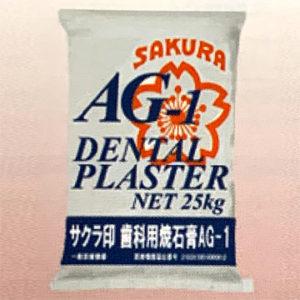 plaster_01_01